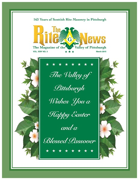 March 2015 Rite Now COver